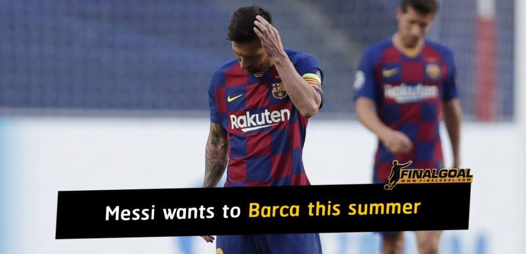 Lionel Messi wants to leave Barcelona this summer