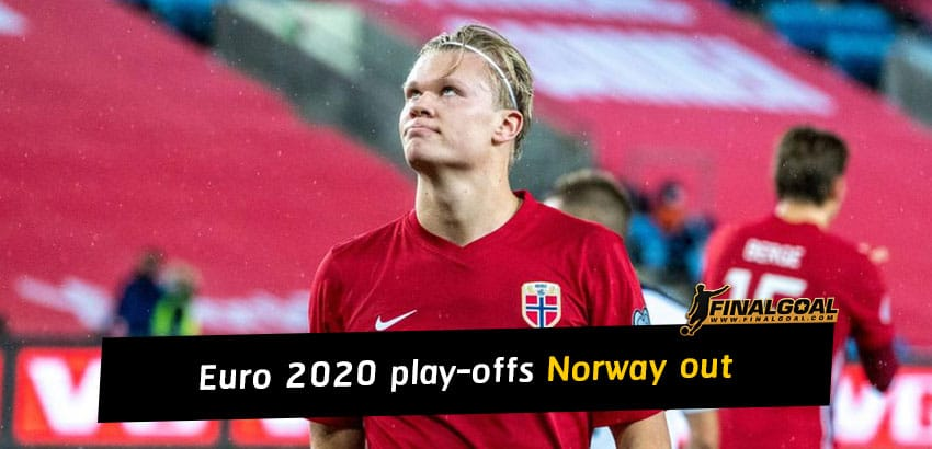 European Qualifying play-offs: Norway out while Iceland through